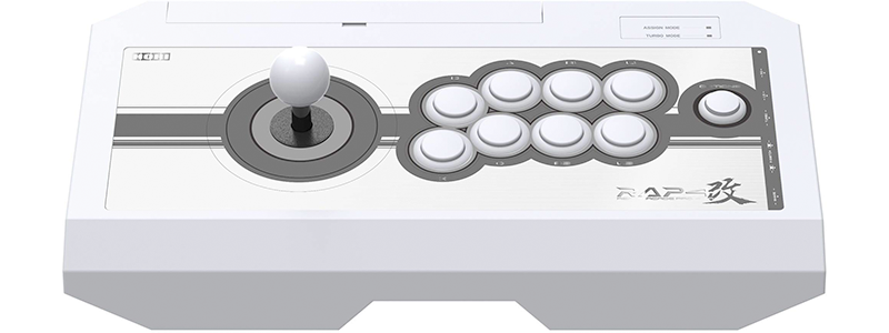12 Best Fight Sticks (Arcade Sticks) in 2019 - The Tech Lounge